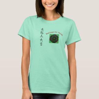 Camiseta O t-shirt, madeira conquista o solo, sorte grande