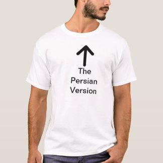 Camiseta O t-shirt persa da versão (homens)