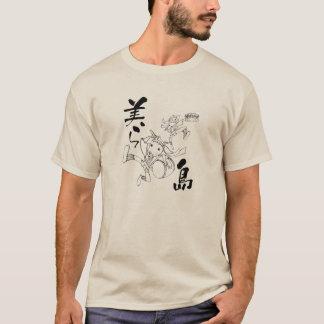 Camiseta Okinawa Eisa, ChuraShima