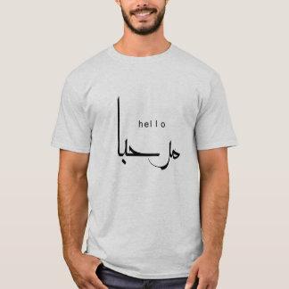 Camiseta olá! marhaba