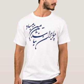 Camiseta Orgulho persa