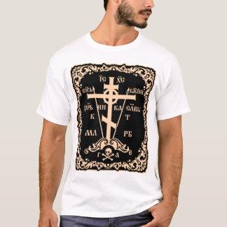 Camiseta orthodoxia