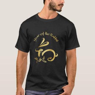 Camiseta Ouro - ano do coelho - ano novo chinês