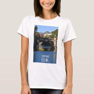 Camiseta Palácio imperial em Tokyo, Japão