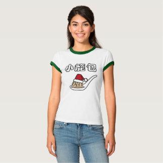 Camiseta Papai noel chinês Ha de Dim Sum da bolinha de