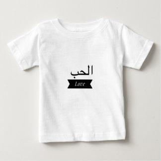 Camiseta Para Bebê A corrente chave conhecida árabe carda a caneca