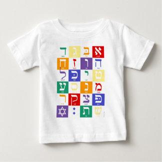 Camiseta Para Bebê Aleph-Aposta (alfabeto hebreu) - arco-íris