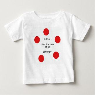 Camiseta Para Bebê Amor e romance: Os apenas o dois de nós