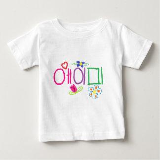 Camiseta Para Bebê Amy (no coreano)