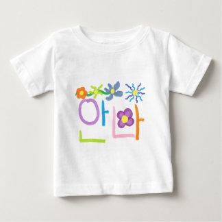 Camiseta Para Bebê Anna