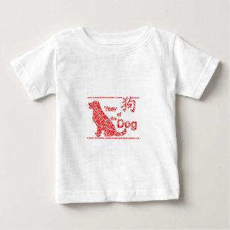 Camiseta Para Bebê Ano do cão - ano novo chinês