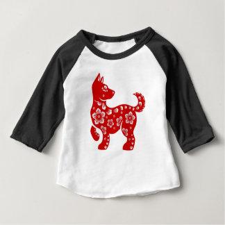 Camiseta Para Bebê Ano novo chinês 2018