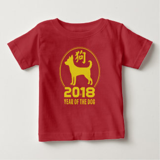 Camiseta Para Bebê Ano novo chinês 2018 anos do cão