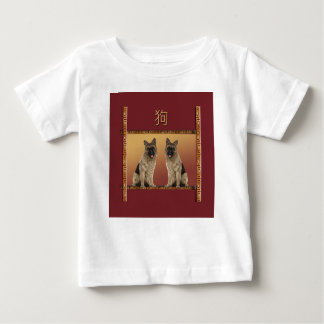 Camiseta Para Bebê Ano novo chinês do design asiático de Shepard do