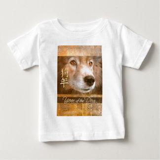 Camiseta Para Bebê Ano novo chinês dos olhos do ouro do cão