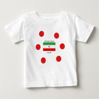 Camiseta Para Bebê Bandeira de Irã e design persa da língua da persa
