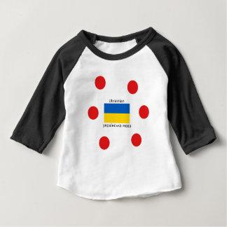 Camiseta Para Bebê Bandeira de Ucrânia e design ucraniano da língua