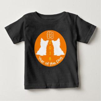 Camiseta Para Bebê Bebê preto chinês T do ano novo 2018 do cão bonito