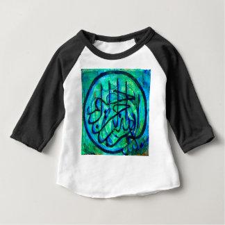 Camiseta Para Bebê Bismillah