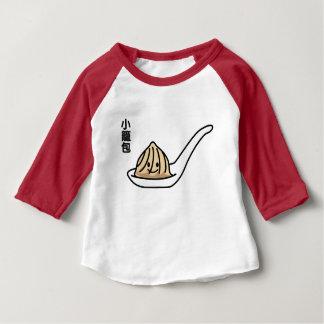 Camiseta Para Bebê Bolo chinês de Dim Sum da bolinha de massa da sopa