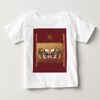 Camiseta Para Bebê Buldogues no ano novo chinês do design asiático,