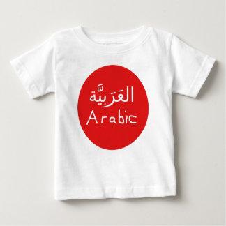 Camiseta Para Bebê Design básico da língua árabe