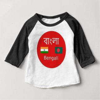 Camiseta Para Bebê Design bengali da língua
