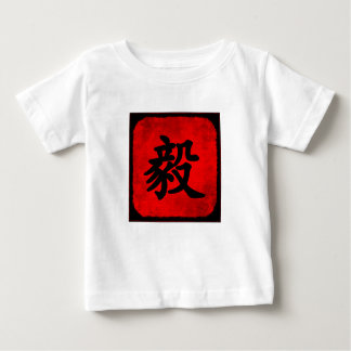 Camiseta Para Bebê Determinação na caligrafia do chinês tradicional