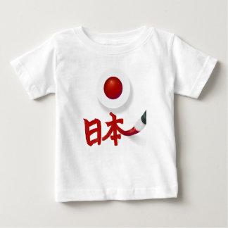 Camiseta Para Bebê Japão - 日本