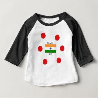 Camiseta Para Bebê Língua do Marathi e design da bandeira de India