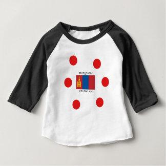 Camiseta Para Bebê Língua do Mongolian e design da bandeira de