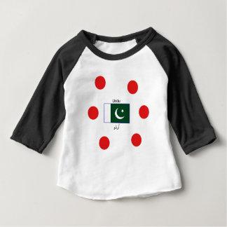 Camiseta Para Bebê Língua do Urdu e design da bandeira de Paquistão
