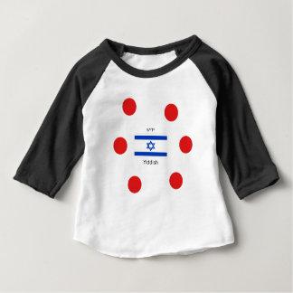 Camiseta Para Bebê Língua e design Yiddish da bandeira de Israel