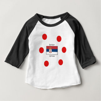 Camiseta Para Bebê Língua sérvio e design da bandeira de Serbia