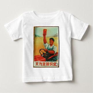 Camiseta Para Bebê Manifesto chinês original do poster da propaganda