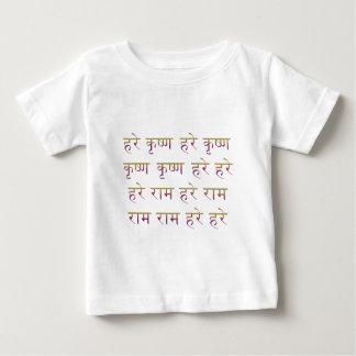 Camiseta Para Bebê Mantra de Krishna Maha da lebre em sânscrito