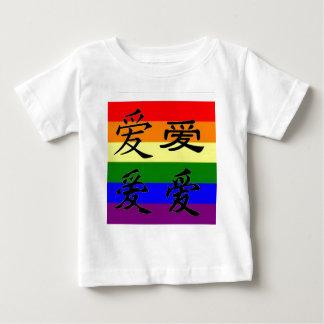 Camiseta Para Bebê Orgulho de GLBT em símbolos chineses:  Amor