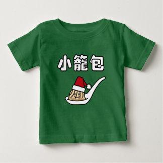 Camiseta Para Bebê Papai noel chinês Ha de Dim Sum da bolinha de