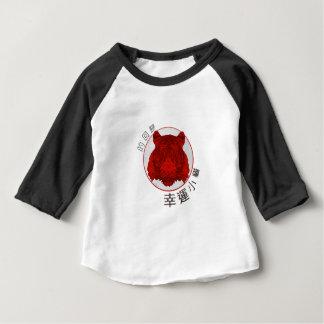 Camiseta Para Bebê Retorno do tigre afortunado