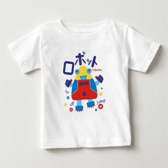 Camiseta Para Bebê robotto
