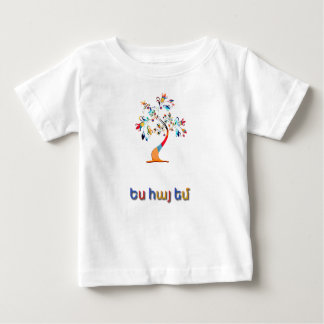 Camiseta Para Bebê T-shirt arménio do jérsei da multa do bebê