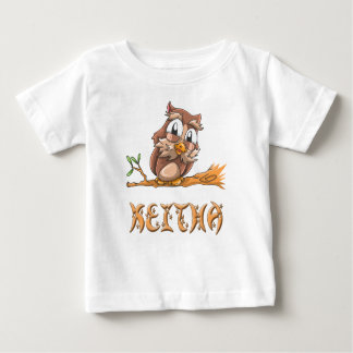 Camiseta Para Bebê T-shirt do bebê da coruja de Keitha