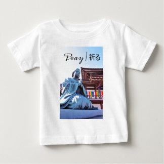 Camiseta Para Bebê Templo em Tokyo, Japão