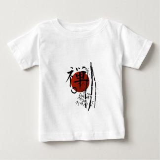 Camiseta Para Bebê Zen do Kanji com Enso e bambu