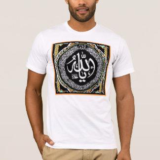 Camiseta Parte superior de Allah