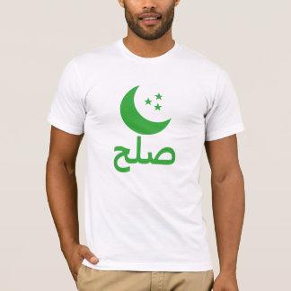 Camiseta paz do صلح no persa