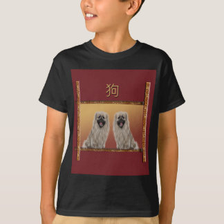 Camiseta Pekingese no ano novo chinês do design asiático,