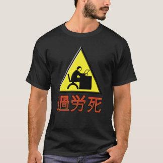 Camiseta Perigo Karoshi