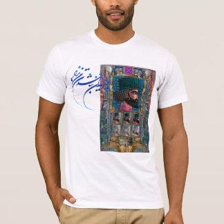 Camiseta Persian Golfo