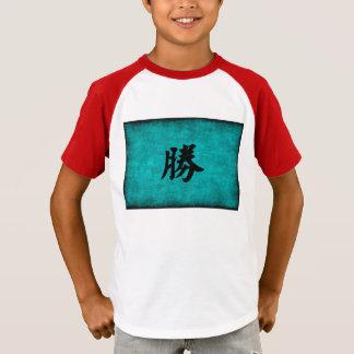 Camiseta Pintura do caráter chinês para o sucesso no azul